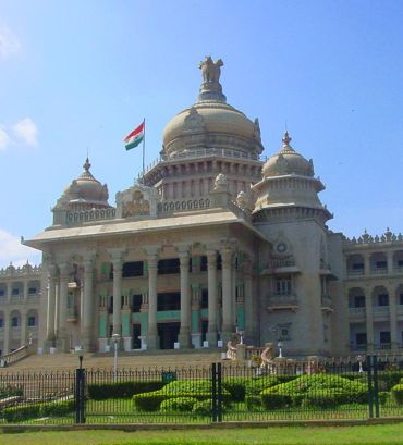 The Lokayukta's office in Bengaluru