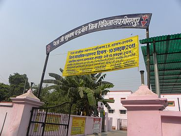 The entrance to the BRD Medical College at Gorakhpur
