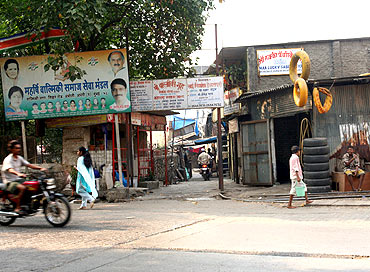 Valmiki Nagar, where the accused live