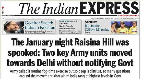 The front-page report of The Indian Express that two units of the Indian Army moved towards Delhi on January 16, 2012