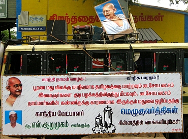 Independent candidate and Gandhian S Arumugam promises total prohibition in Tamil Nadu if elected