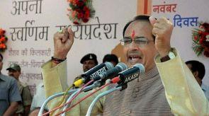 BJP wins two-thirds majority in Madhya Pradesh Assembly polls