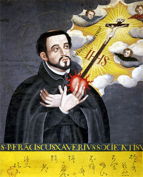 A painting of St Francis Xavier displayed at the Kobe museum.
