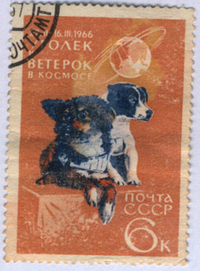 Veterok and Ugolyok USSR stamp