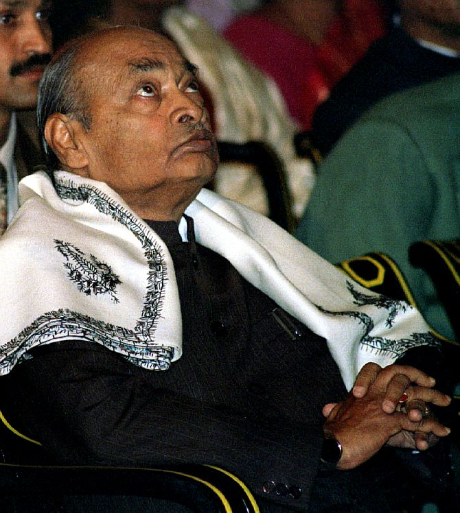 File photo of late Prime Minister P V Narasimha Rao at an official ceremony in New Delhi