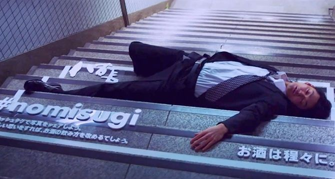 Japan turning drunk people into billboards