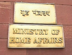 Home Ministry