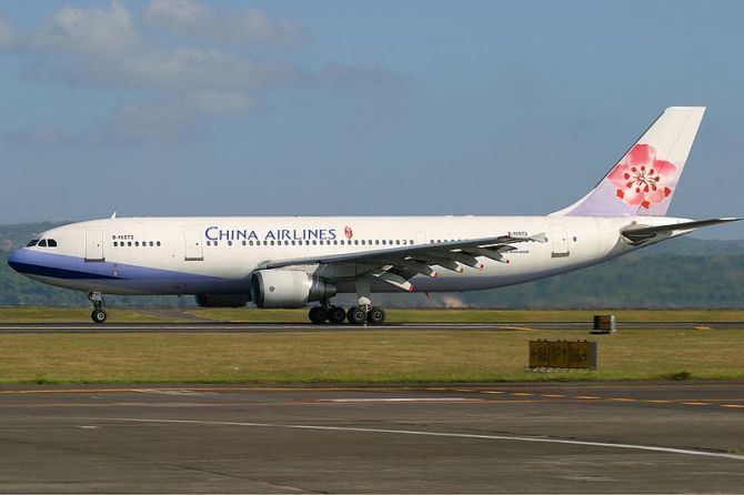A China Airlines Airbus