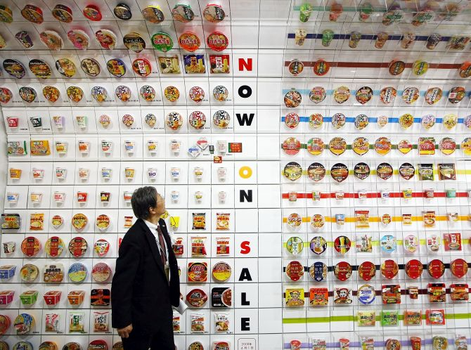 Instant cup noodles are on display at the Instant Ramen Museum.