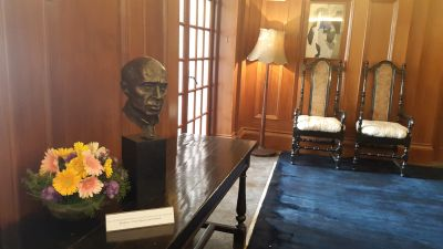 A Nehru bust greets visitors on entering the museum.