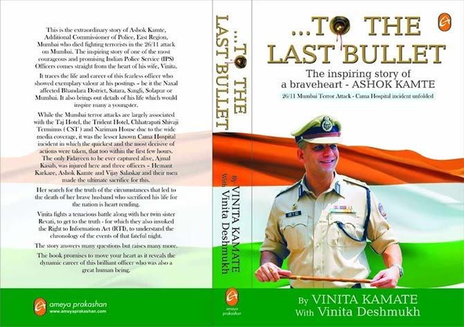 The Book Cover by Vinita Kamate