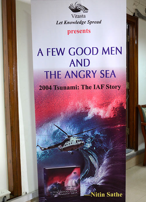 The cover of the book at the launch at Vayu Bhavan, the Indian Air Force Headquarters.