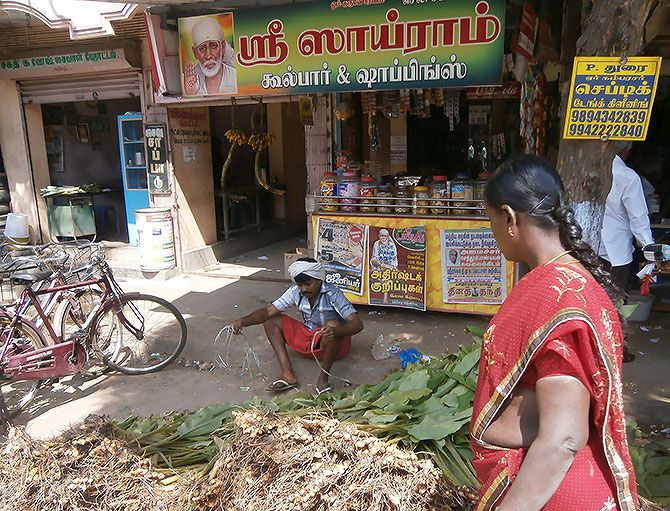 The day before Pongal