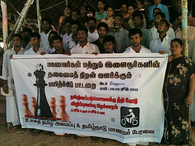 The protest at Kundalkulam