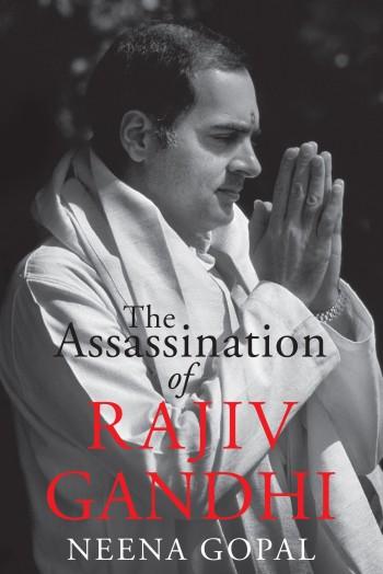 Neena Gopal's book