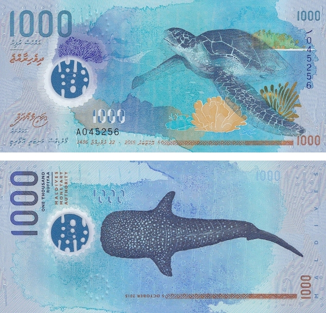 The Best Currency Note Of Year