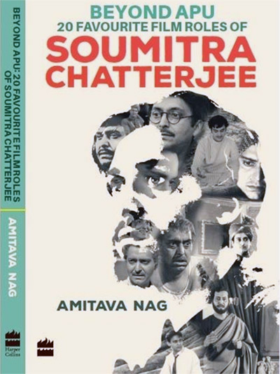 The cover iof Amitava Nag's book