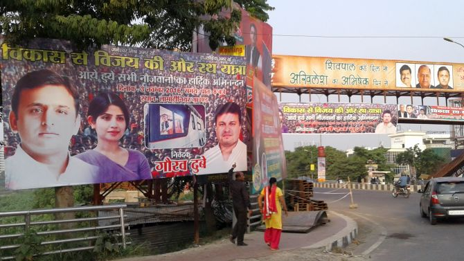 Large posters have been put up for Akhilesh Yadav's yatra. Photograph: Sandeep Pal