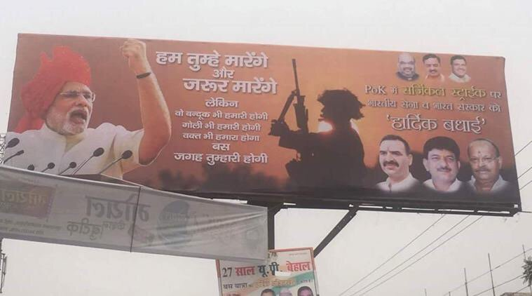 <p>LIVE! Don't indulge in political propaganda over armed forces: EC to parties</p><br><p>BJP drops all sitting MPs from Chhattisgarh, to field fresh faces</p><br><p>Modi to address 25 lakh 'chowkidars' tomorrow</p>