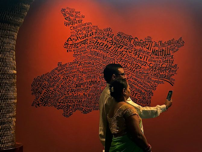 A couple take a selfie in children's section of Bihar Museum