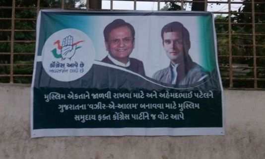 Make Ahmed Patel 'wazir-e-aalam', posters appear in Surat