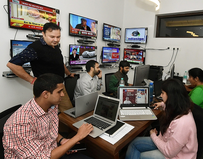Inside the Samajwadi Party 'war room'