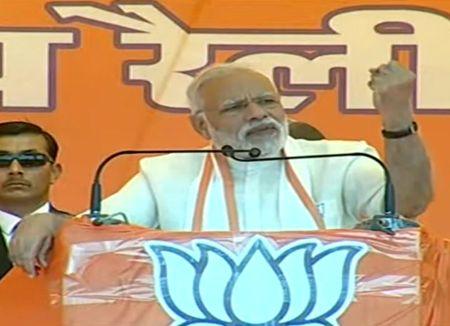 UP polls: Will transform Bundelkhand like Kutch, says PM Modi