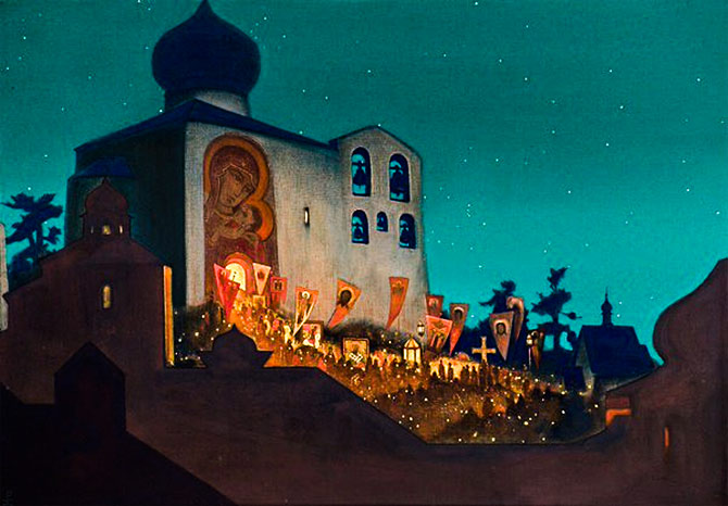 A painting by Russian artist Nicholas Roerich at Baroda Museum and Art Gallery