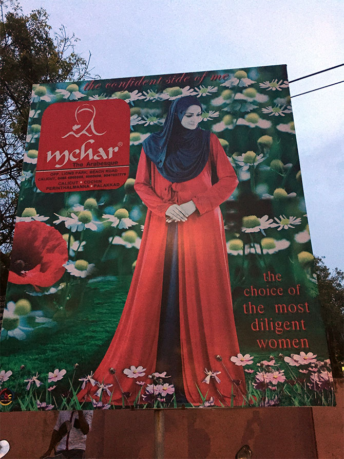 A billboard with a burqa adverstisement in Kozhikode