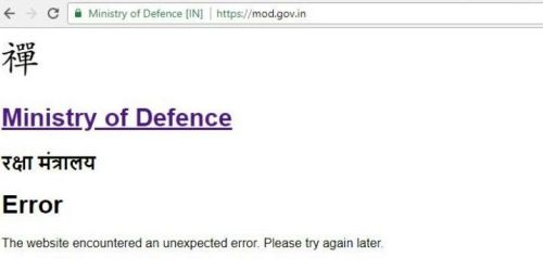 Govt websites hit by outage, cyber security chief says not hacking
