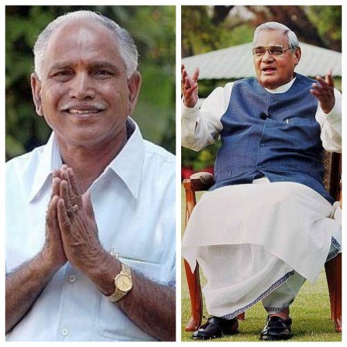 When Yeddyurappa quit like Vajpayee