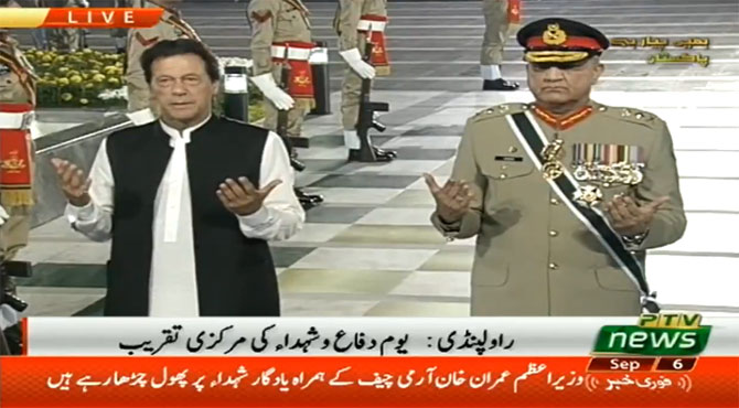 Pakistan Prime Minister Imran Khan and Pakistan army chief General Qamar Javed Bajwa pray at the Defence and Martyrs Day ceremony at the army headquarters in Rawalpindi, September 6, 2018. Photograph: Kind courtesy PTIofficial/Twitter