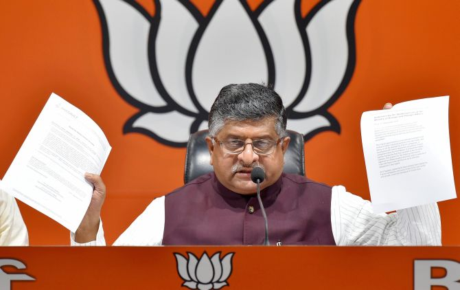 Reliance, Dassault sealed the deal during UPA rule: BJP