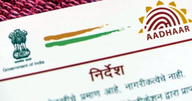 'Aadhaar verdict a slap on the BJP's face'