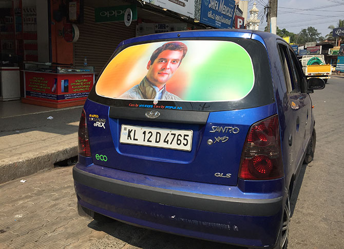 A car with Rahul windshield