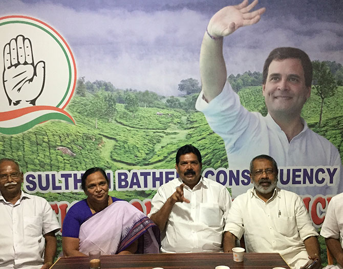 Congress office Sulthan Bathery