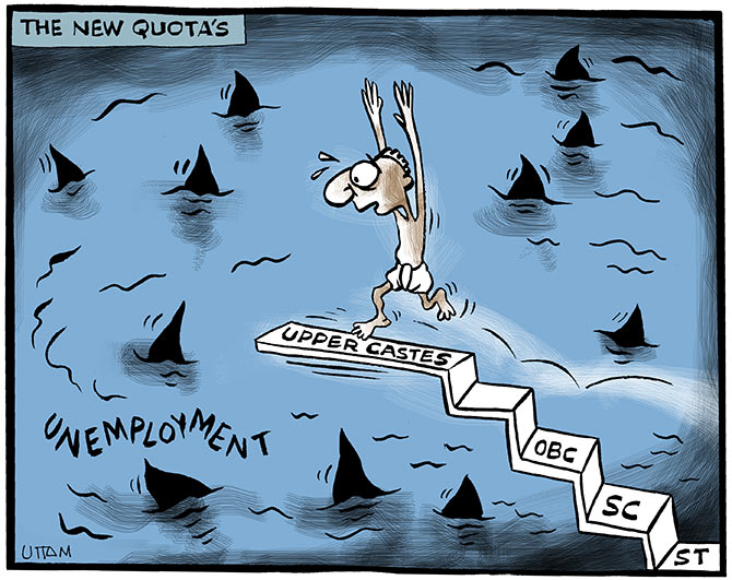 Uttam's Take: The New Quotas