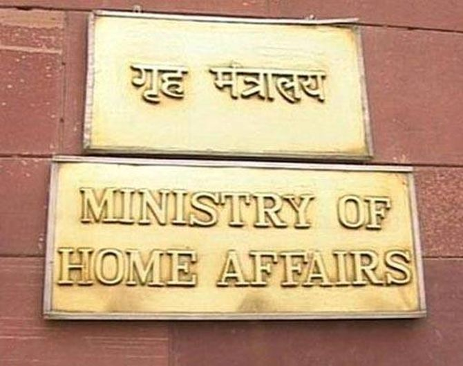 1,083 MHA officials sacked in last 5 yrs: Govt