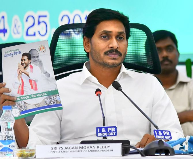 Jagan orders demolition of building built by Naidu