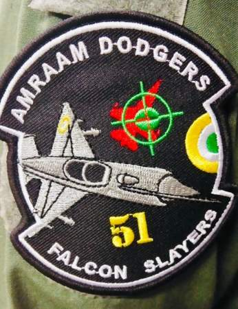 IAF's Abhinandan's unit gets 'Falcon Slayers' patches