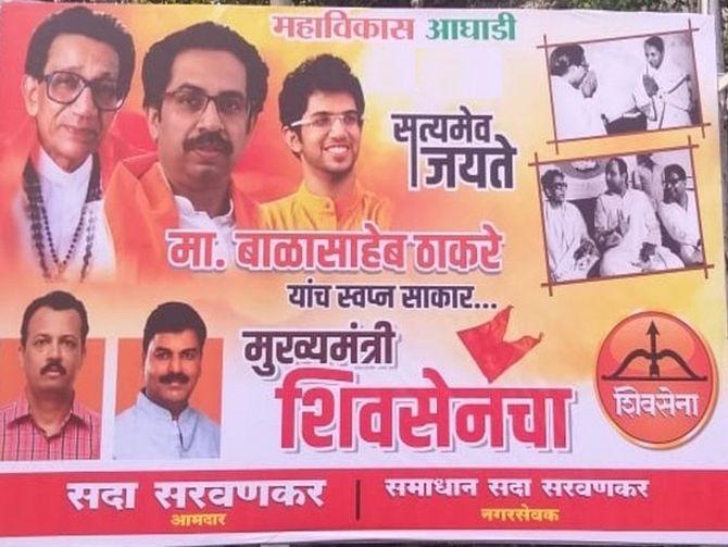 Bal Thackeray-Indira seen together on Sena's poster