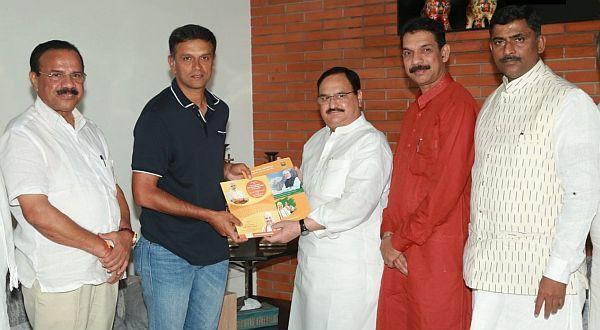 Bharatiya Janata Party working president JP Nadda meets Rahul Dravid on Sunday