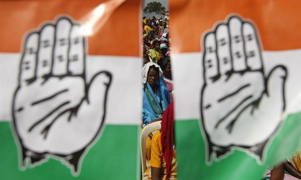 Congress demands probe into Pegasus spyware issue