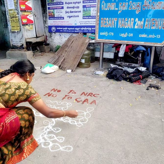 The kolam protest