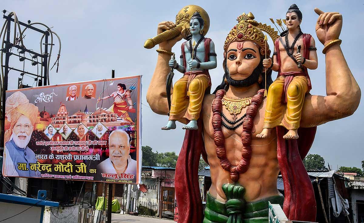 'Modi had no contribution for Ram temple'