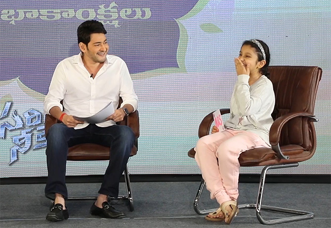 Mahesh Bab with daughter Sitara