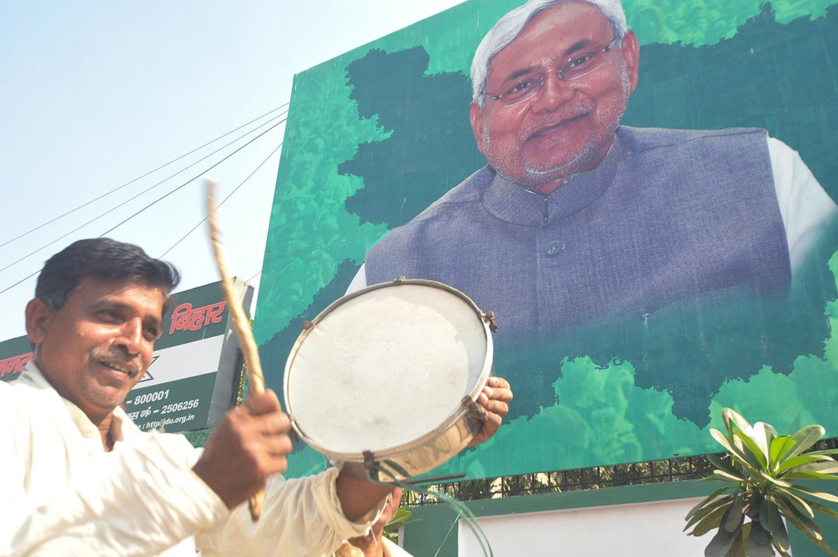 Bihar results: Most exit polls miss the mark