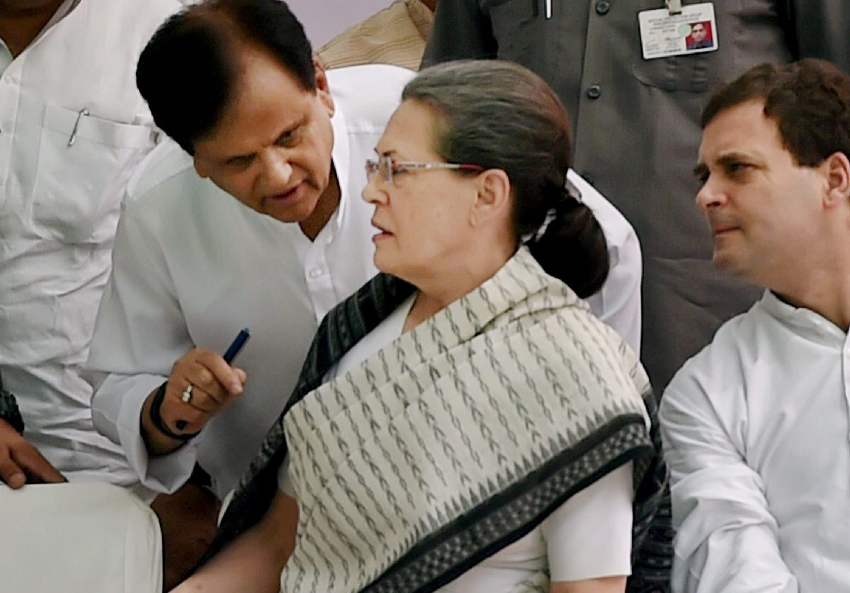What did Ahmed Patel think of Rahul?