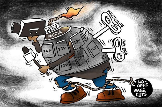 Illustration: Uttam Ghosh