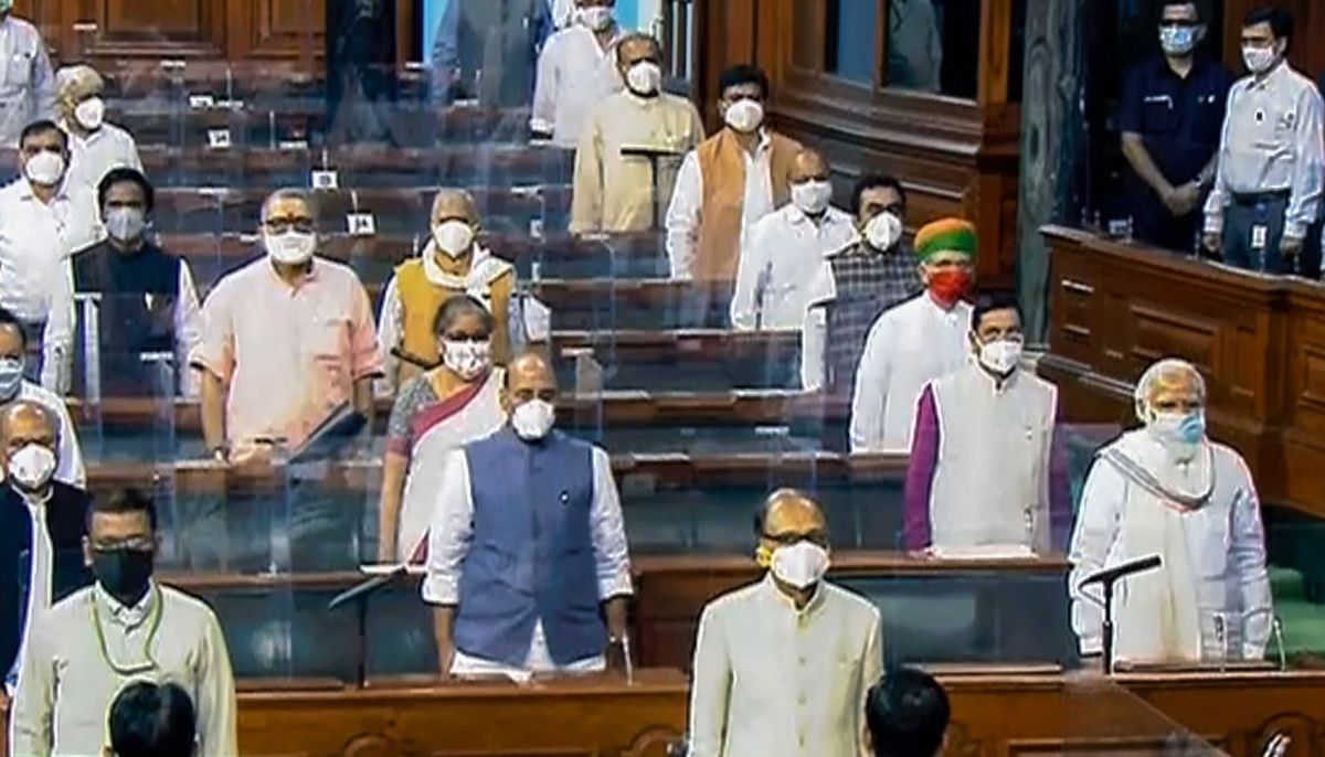 Lok Sabha passes bill to cut salaries of MPs by 30%